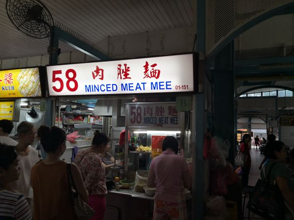 58 Minced Meat Mee