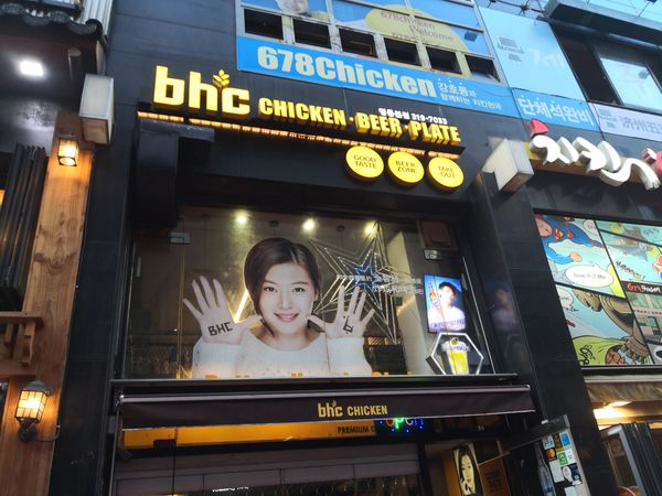 BHC Fried Chicken